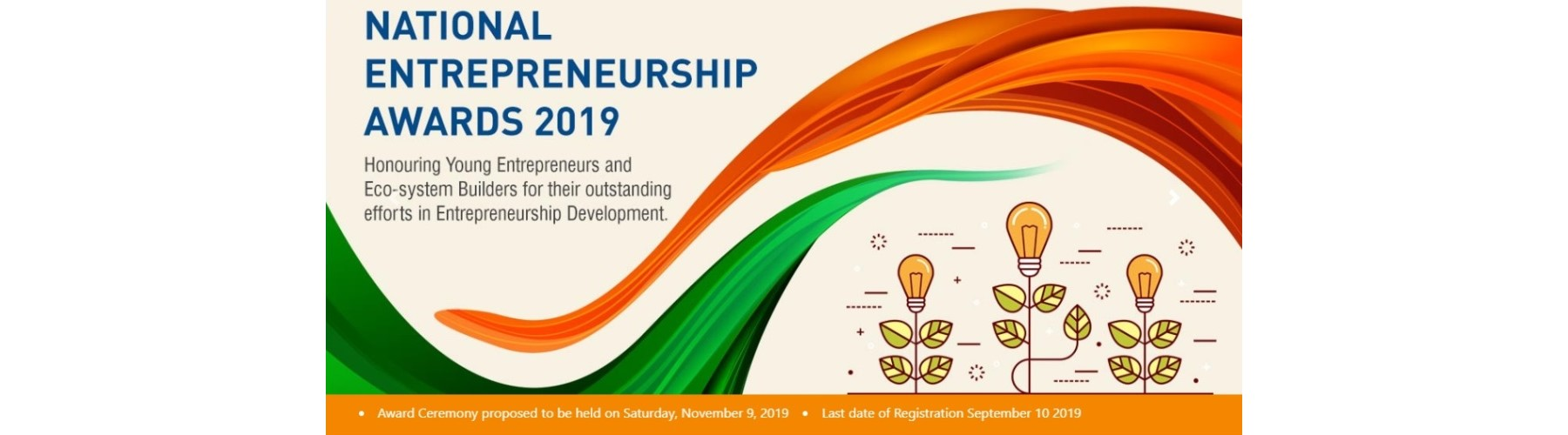 National Entrepreneurship Award 2019