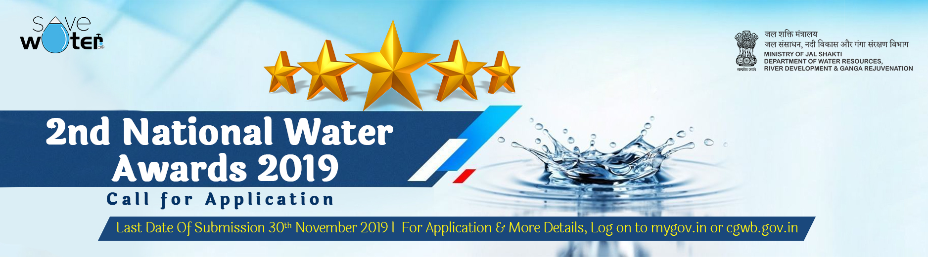 National Water Awards 2019